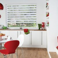 Kitchen room with capri ice blinds